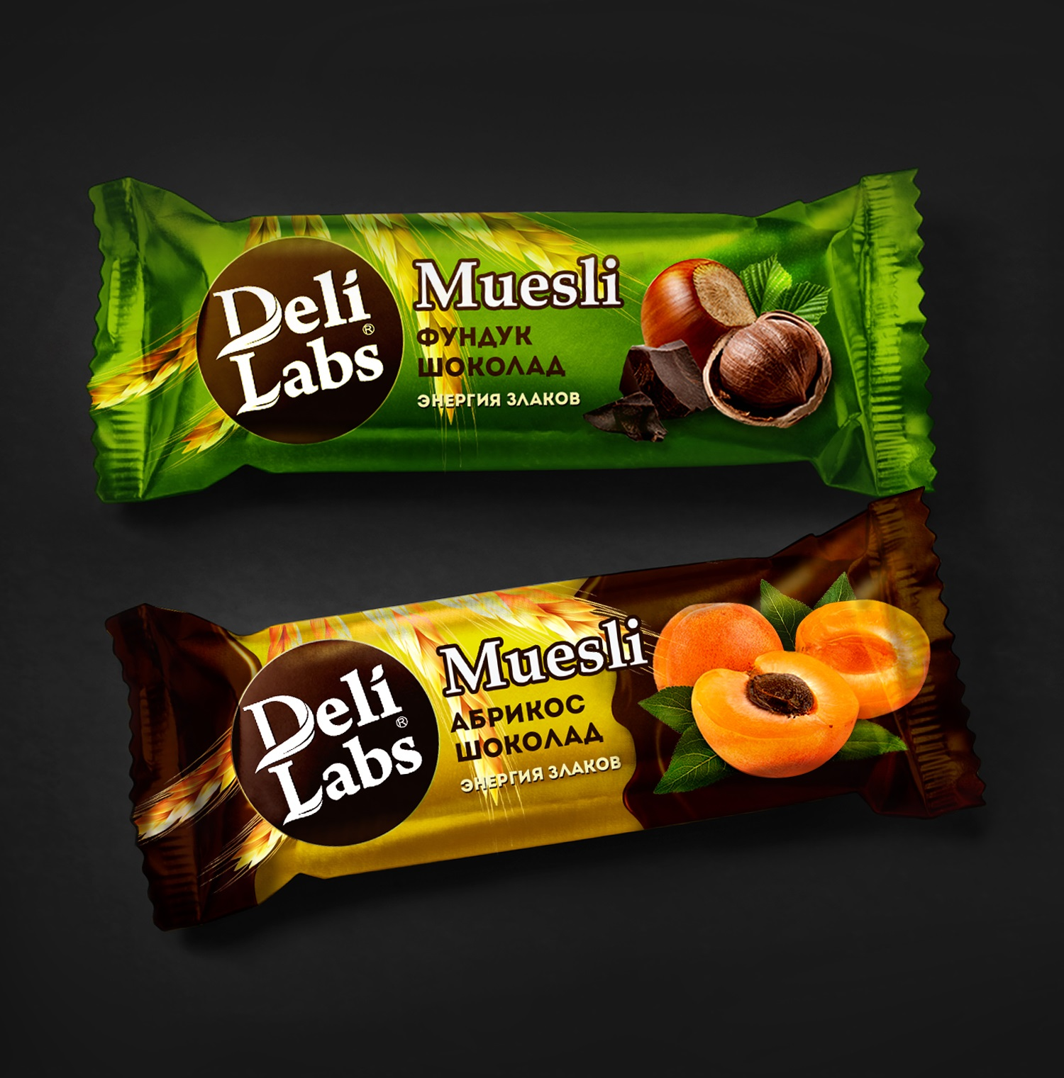 Delilabs_chocolate-3R