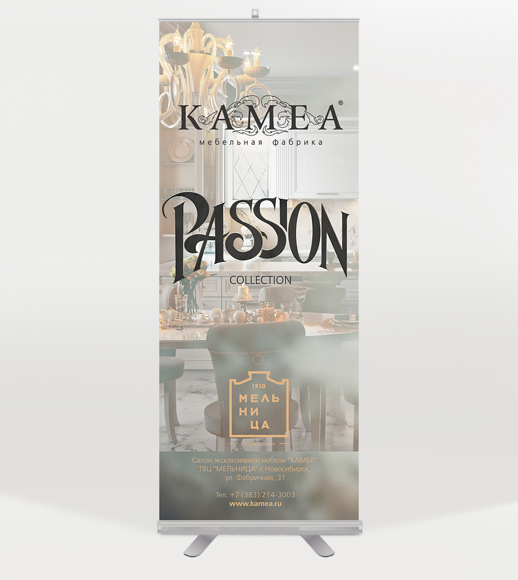 passion_rollup_kamea_visual-2
